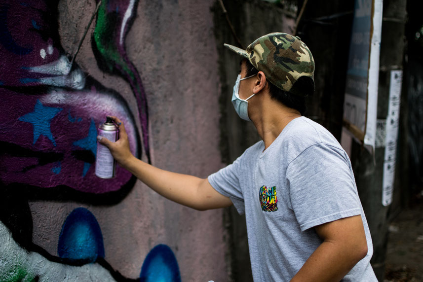 Graffiti in Cebu, Indonesien