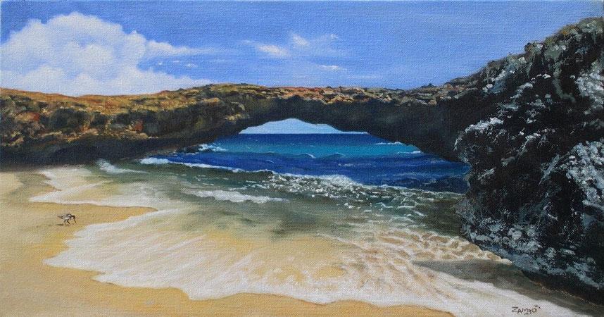 Arch in Aruba
