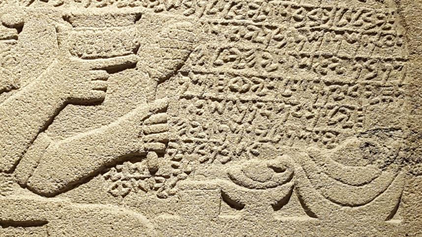 Dettaglio della stele di Zincirli  - Museo Archeologico di Gaziantep (Turchia)
