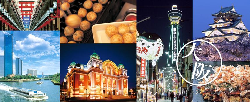 Osaka Kansai