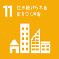 SDGs11icon