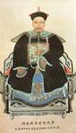 Chen Zhongsheng