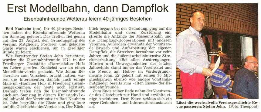 40-jähriges Bestehen! - Erst Modellbahn, dann Dampflok, WZ 26.08.2014, Text: pm,  Foto: Theopold
