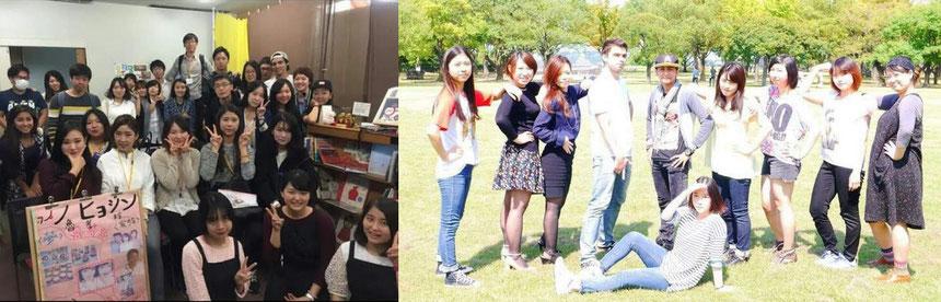 연수과정에 참가한 한국학생들과 일본대학생들