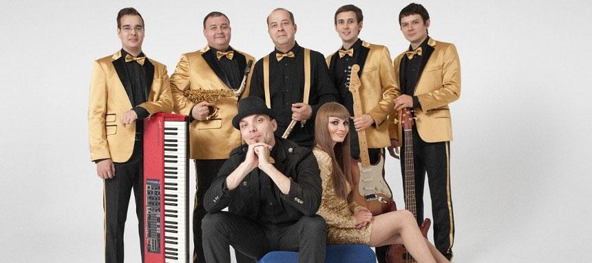 S.V.Band