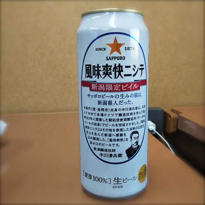 渋谷 表参道 美容室 プライベートヘアサロン JINA hair atelier ジーナ ヘアアトリエ 三井健司