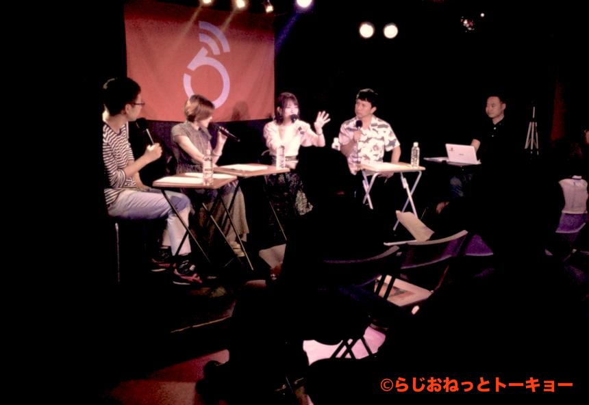 左より、インコさんさん、園崎未恵さん、水口ルイズさん、もっちさん