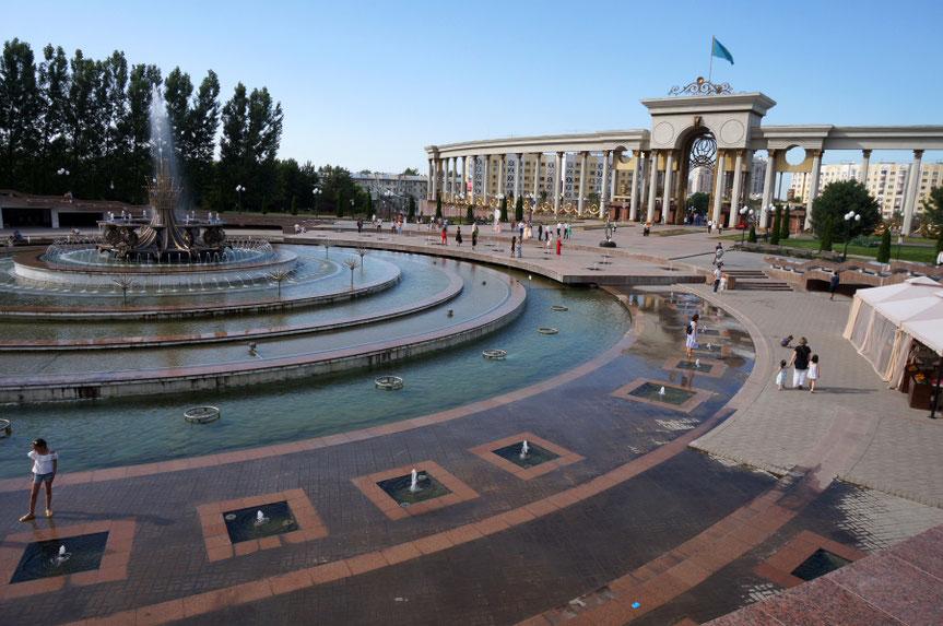 Prezidento Nursultano Nazarbajevo parkas / Foto: Kristina Stalnionytė