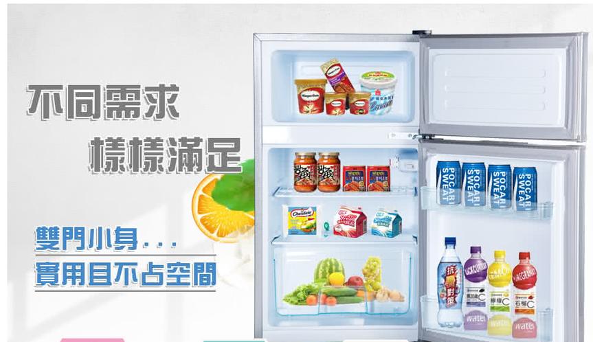Kolin歌林小冰箱