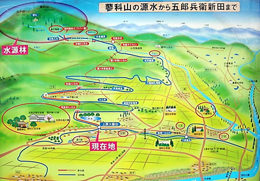 取水口が蓼科山(たてしなやま)の山麓にある全長20kmの「五郎兵衛用水」
