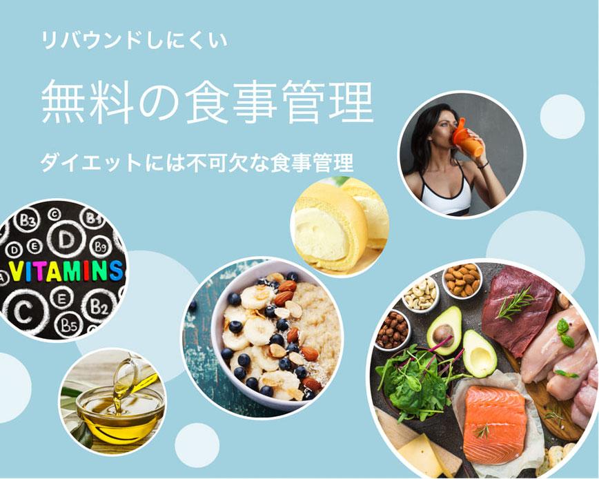 堺市パーソナルトレーニング