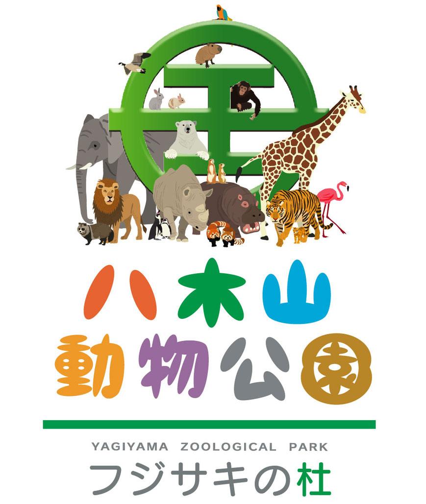 八木山動物公園フジサキの杜