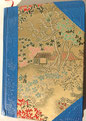 Petra Mettke/Reisetagebuch/Syrien und Jordanien/Handschrift von 1992