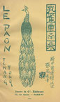 Le Paon, poème de la fin de la dynastie des Han. Traduction Tchang Fong.