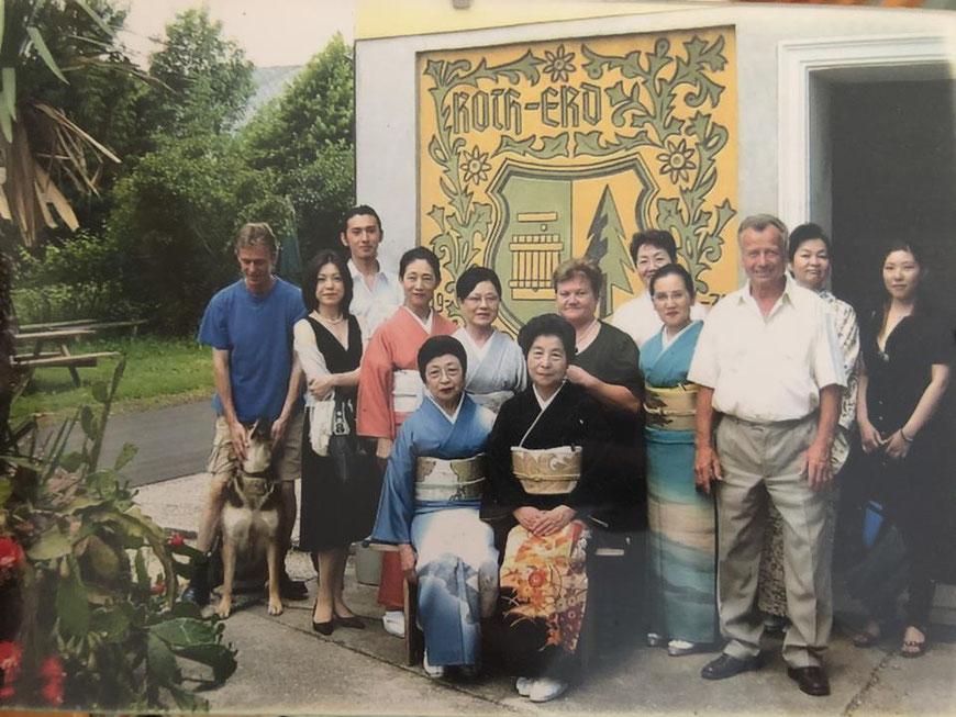 Gäste aus Japan
