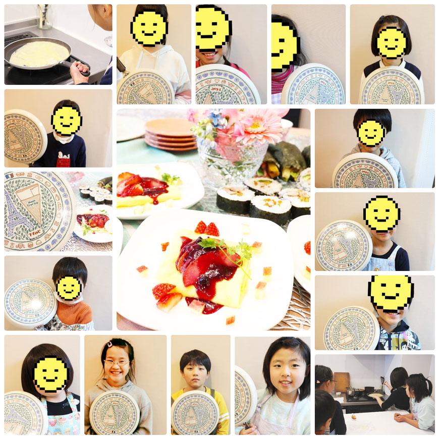 新宿区にある 子供料理教室 キッズ料理教室 エムズレッスン