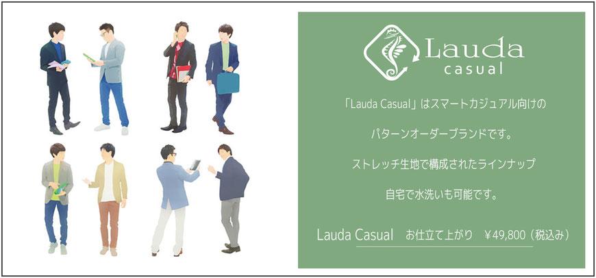 愛媛 松山 オーダースーツ オーダーシャツ 39800円 安い 愛媛 オーダーシャツ 松山オーダーシャツ