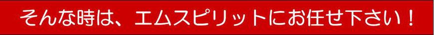 パソコントラブルに浜松、磐田、袋井、掛川、湖西、天竜、新城、三ケ日で対応