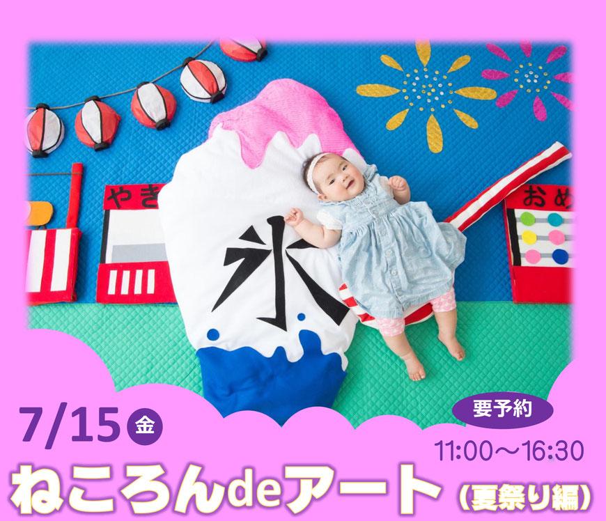 七五三 百日記念 お宮参り 赤ちゃん マタニティ 名古屋市西区児玉スタジオBキッズ