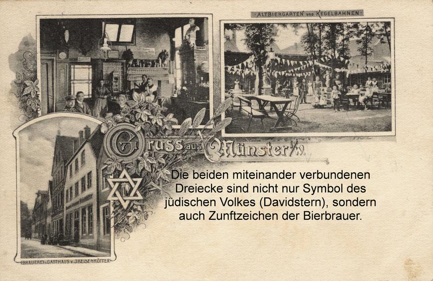 Gaststätte, Biergarten und Brauhaus Beisenkötter in der Breiten Gasse um 1900