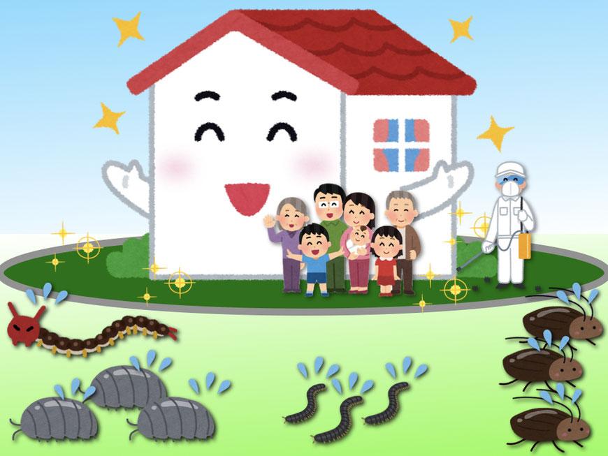 害虫駆除後の快適な住宅