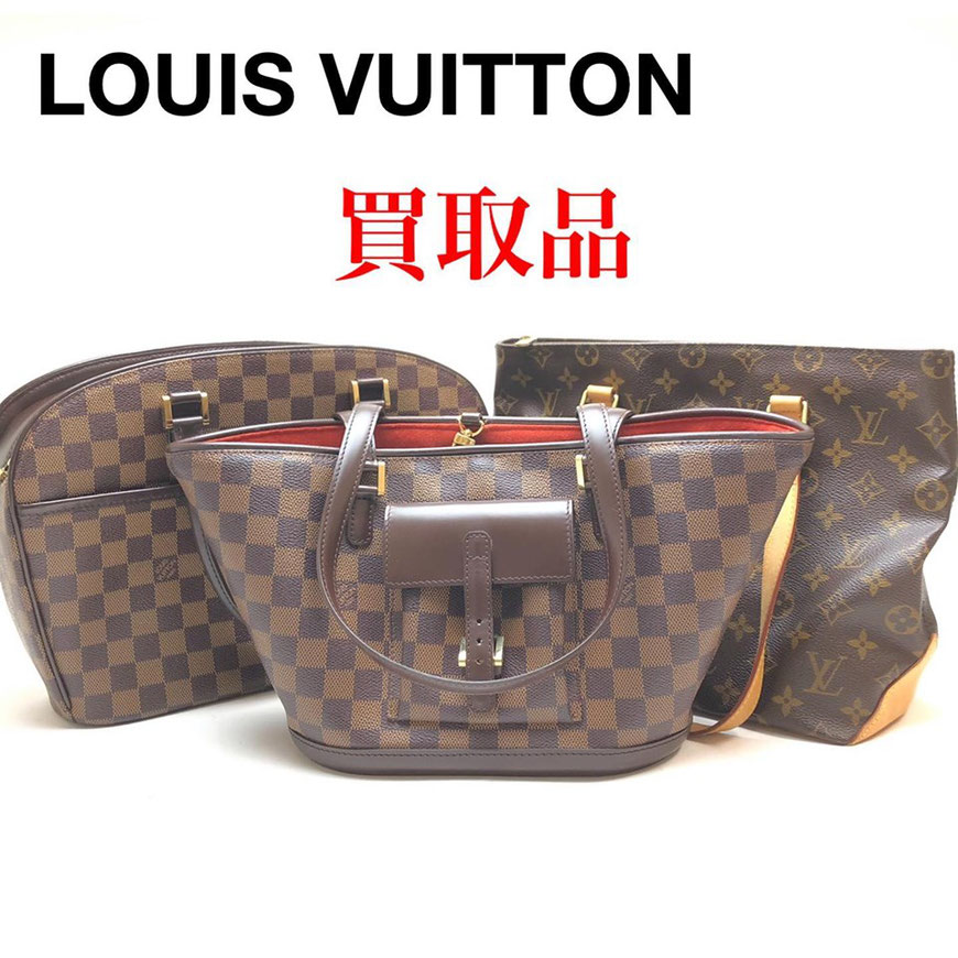 buy online 4c456 42974 ヴィトン モノグラム&ダミエ バッグ 買取入荷!! - 札幌の ...