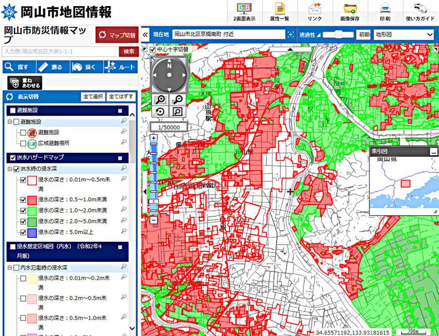岡山市洪水ハザードマップ