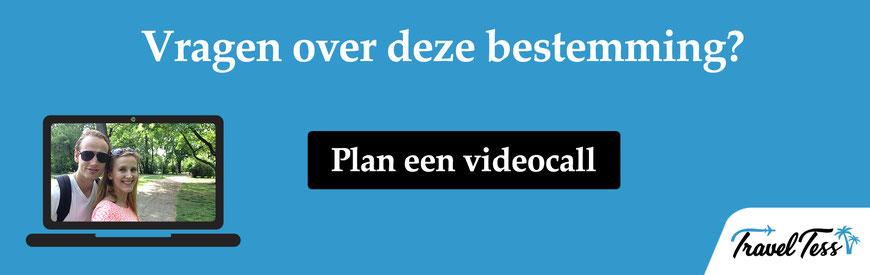 Videobellen banner