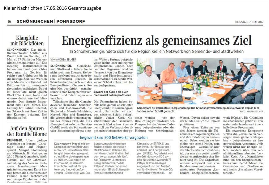 Energieeffizienz-Netzwerk Region Kiel