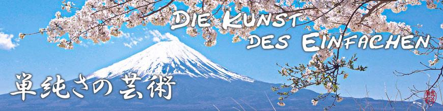 Karate Erlach, Tanjunsa no geijutsu, Die Kunst des Einfachen