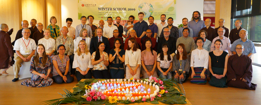 Winter School of 2019 of the University for Life and Peace in Yangon