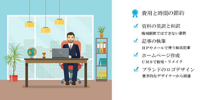 E-Consultingの商品