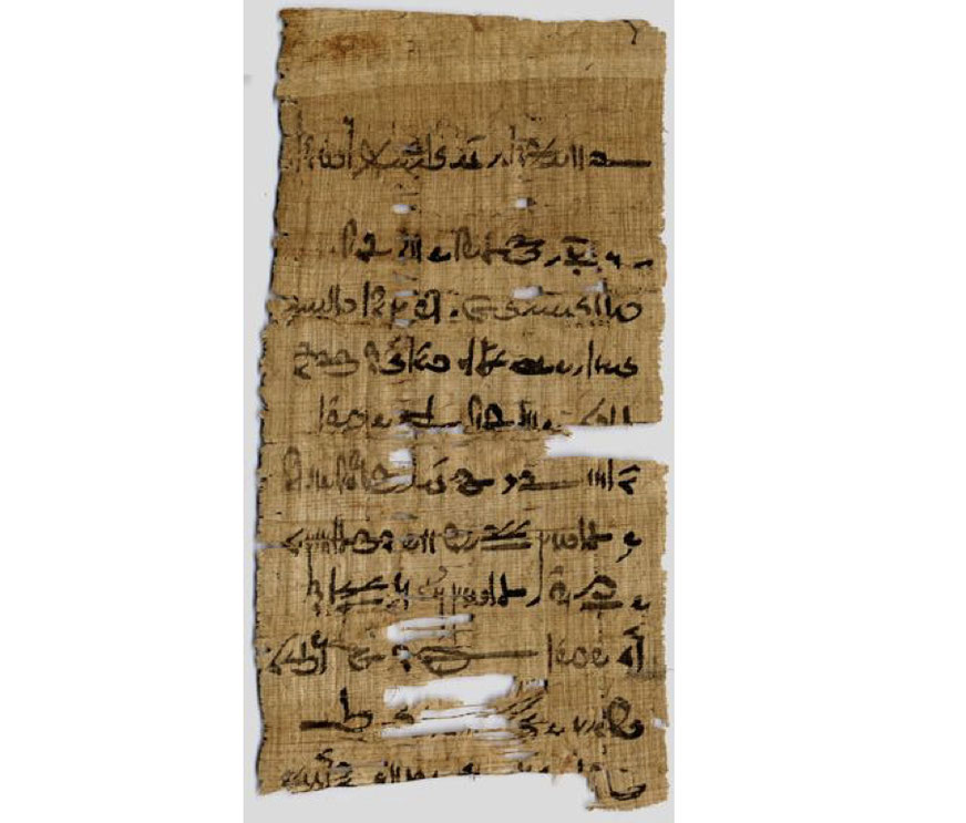 Papyrus fragment from the Tebtunis temple library