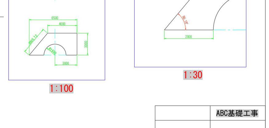 AutoCAD 文字スタイル 寸法スタイル マルチ引き出し線