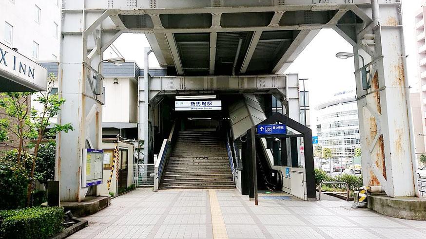 CADCIL AutoCAD 新人研修 出張研修 東京都 京急 新馬場駅