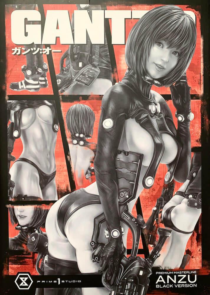 Anzu Black Edition 1/4 Gantz:O Anime Statue 53cm Prime 1 Studio