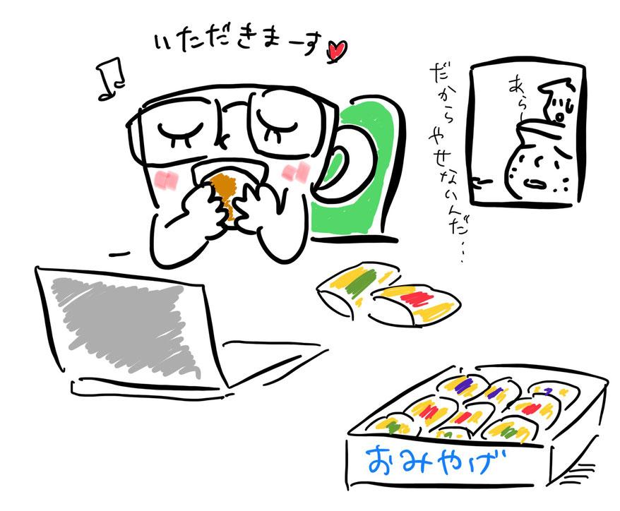 お菓子を食べちゃうイラスト