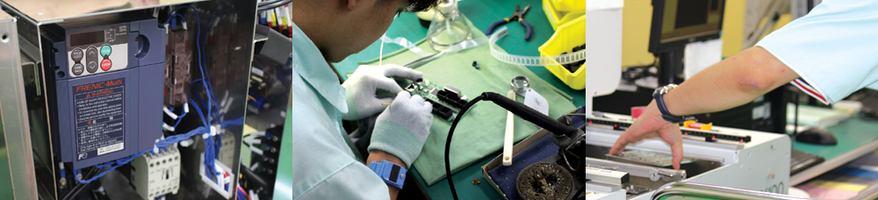 半導体製造装置の製造実績(20数年)に基づき、メカトロチームで制御盤からチラー装置の一貫して製造している。