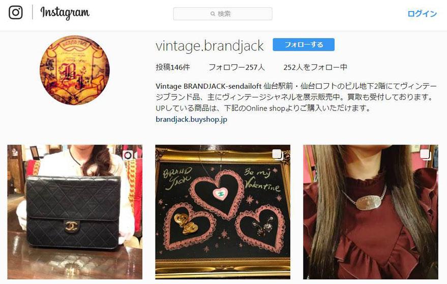instagram vintagebrandjack sendailoft