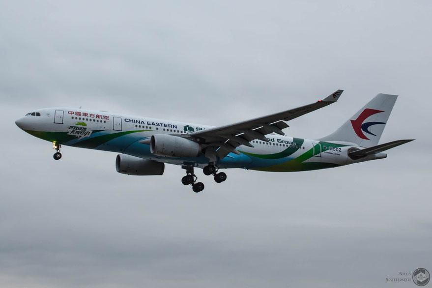 A330-200 (B-5902)