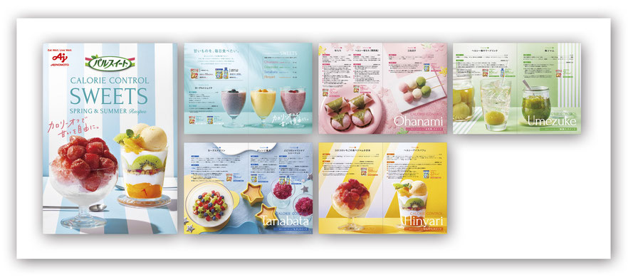 AJINOMOTO PALSWEET Recipe Book     (  Styling Chiho Imanishi )
