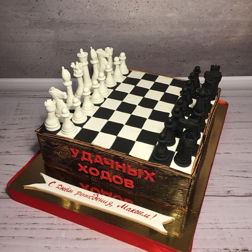 Открытка с днем рождения шахматиста, здоровье богатство