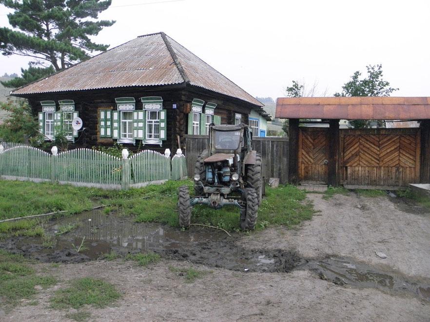 Дом Путиловой Е.П. ул. Кирова, 19
