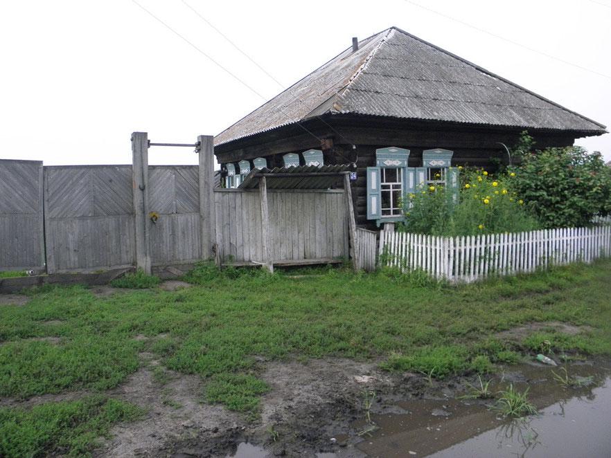 Дом Путиловой Т.В. ул. Кирова, 24