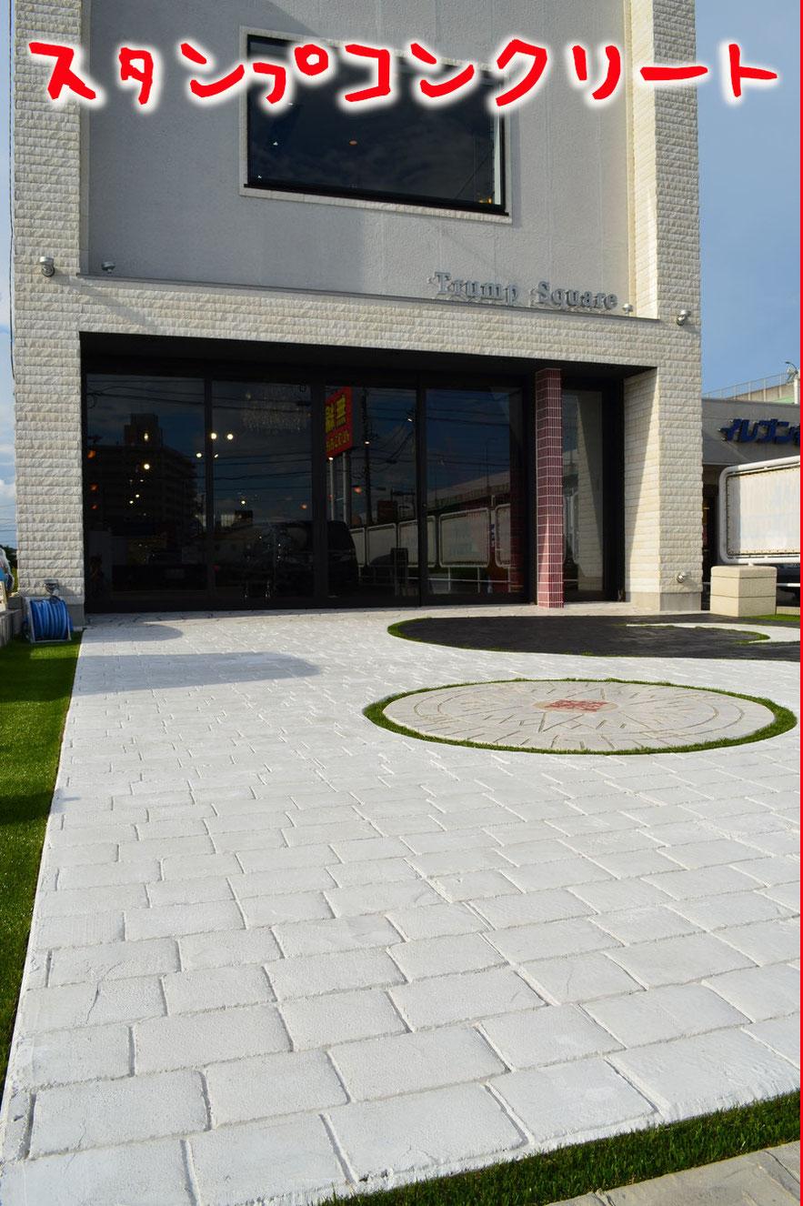 コニファー 評判 口コミ デザインコンクリート スタンプコンクリート ステンシルコンクリート 庭 外構 エクステリア画像