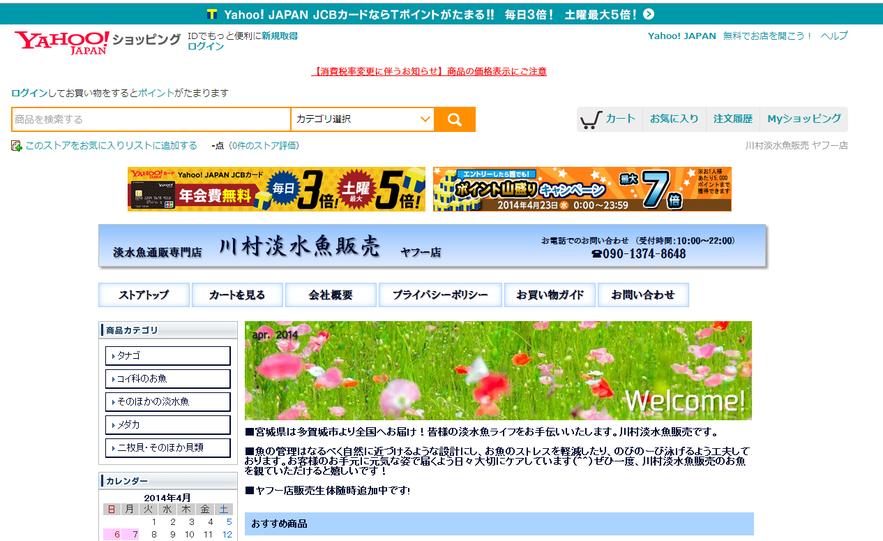 TOPページイメージ