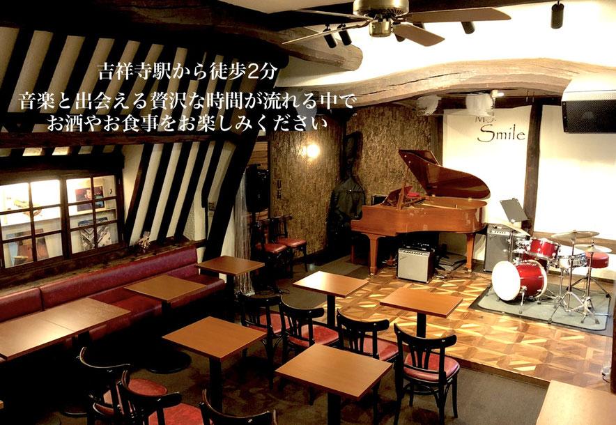 吉祥寺駅から徒歩2分 音楽と出会える贅沢な時間が流れる中でお酒やお食事をお楽しみください
