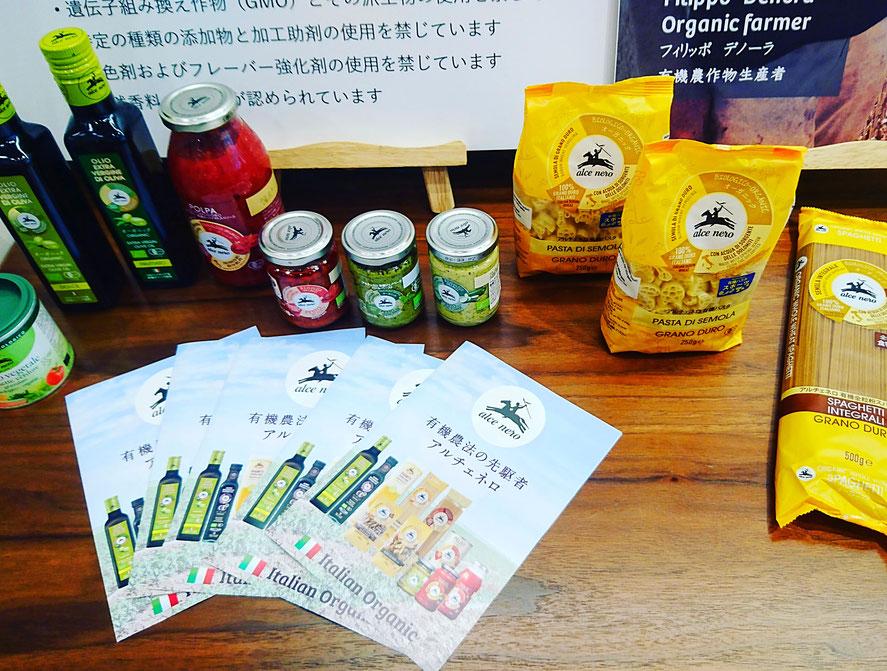 新宿区高田馬場にある子ども、子供の料理教室 エムズレッスン