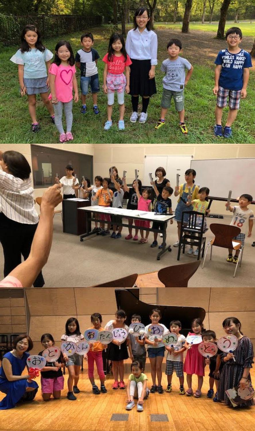 2018年8月 藤野芸術の家でのミュージックキャンプにて・・・