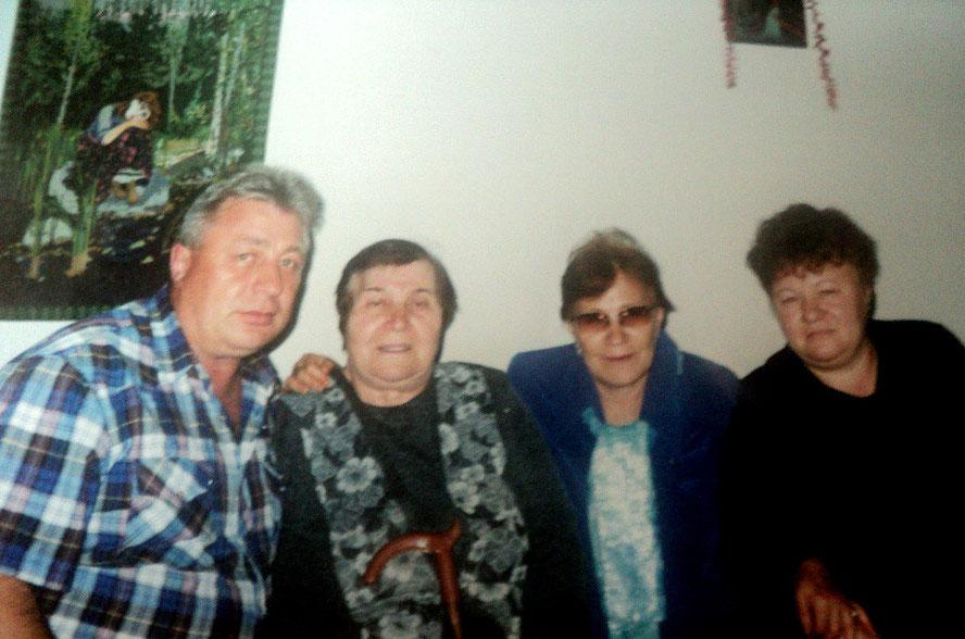 Берсенёвы Александр, Анастасия, Надежда и Людмила